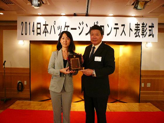 2014日本パッケージングコンテスト入賞