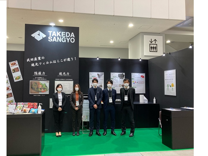 TOKYO PACK2021 出展しました!