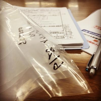 新発売 新感覚フィルム梱包材
