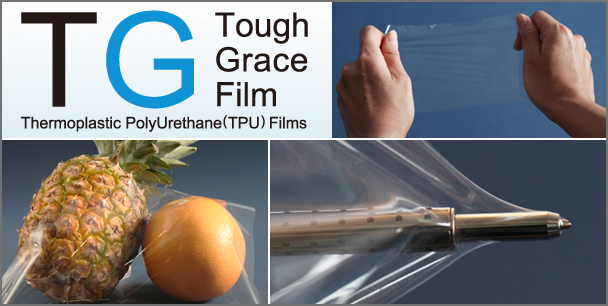 Tough Grace Film